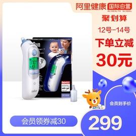 博朗braun电子体温耳温枪体温温度计IRT6520婴儿家用测温枪高精度图片