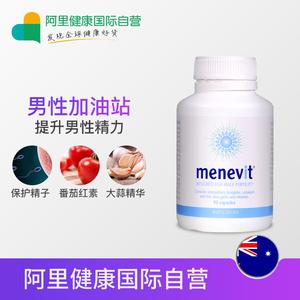 领50元券购买Menevit爱乐维男士备孕胶囊90粒