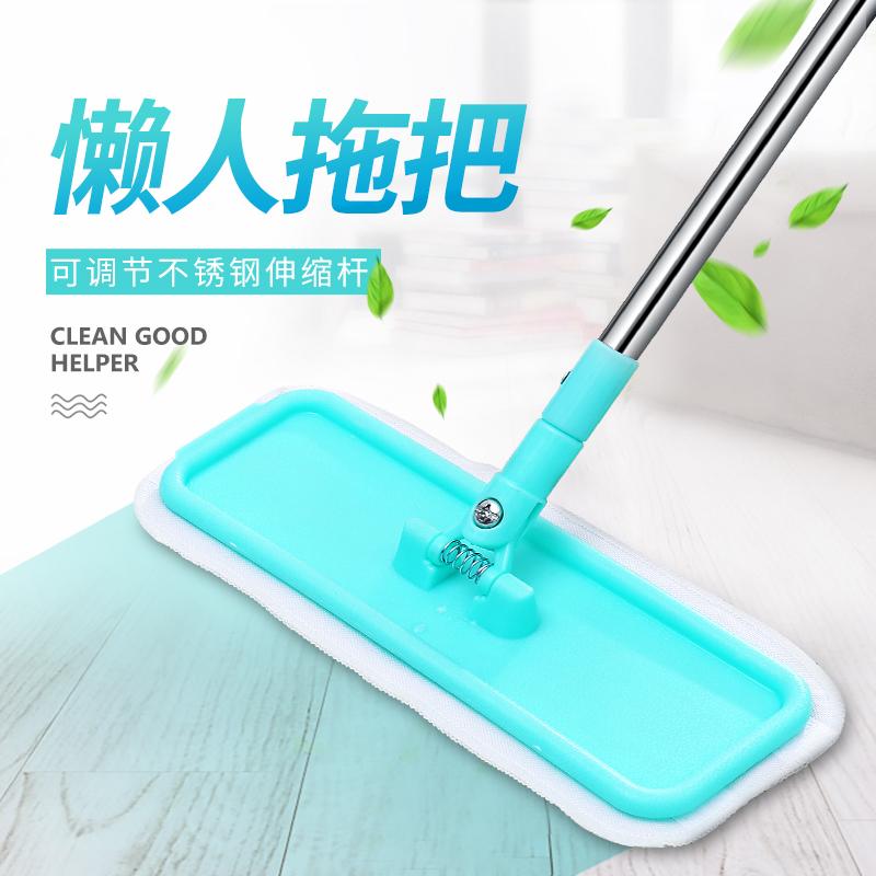 免手洗平板拖把家用木地板懒人拖地神器一拖免洗干湿两用地拖布净(用83.2元券)