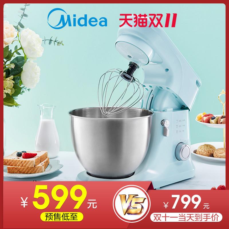 美的厨师机家用多功能揉面和面商用搅拌小型活面鲜奶厨房机全自动