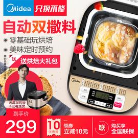 美的面包机家用全自动和面发酵早餐馒头机小型智能撒料肉松多功能图片