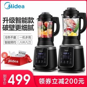 499元包邮   美的 MJ-PB80Easy210加热破壁料理机