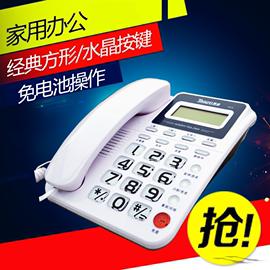 泰威355 办公家用电话机 来电显示有绳坐机 免电池时尚创意座机图片