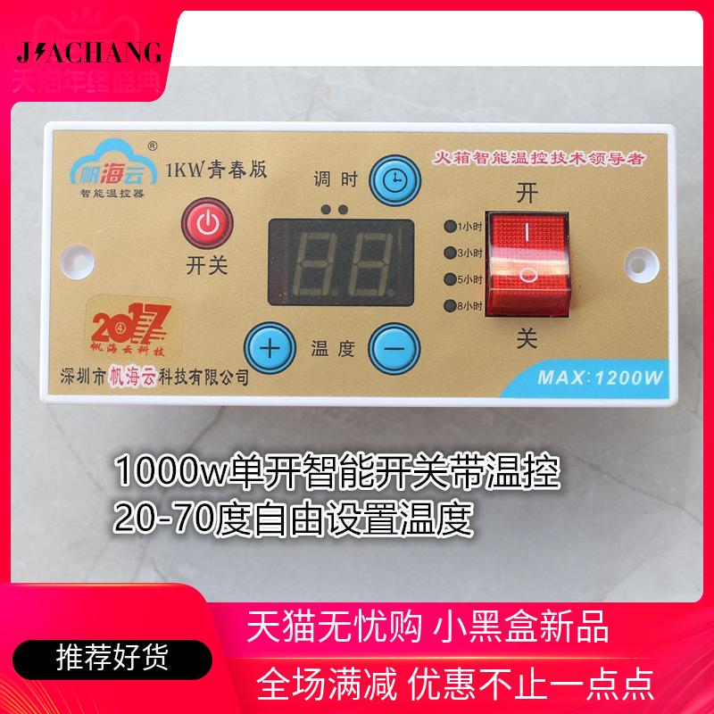云母板发热板电火箱烤云母片1000w