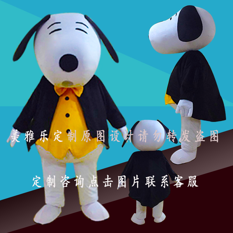 Custom costume Snoopy walking cartoon doll Snoopy Cosplay accessories props doll Costume