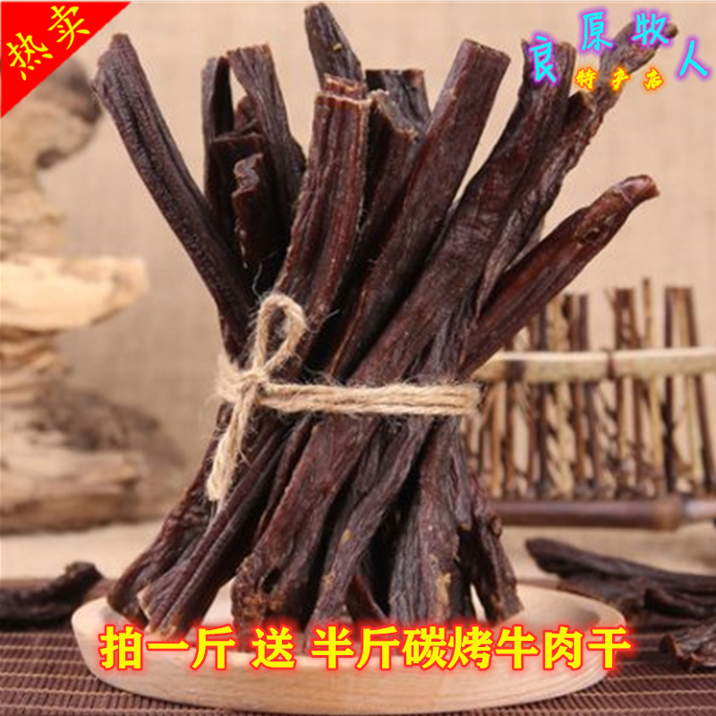 Inner Mongolia special air dried hand shredded beef jerky vacuum packaging ultra dry strip