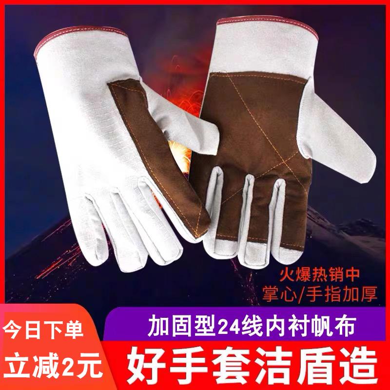 潔盾帆布手套勞保工作工地24線雙層加厚機械焊工手套短款作業防護