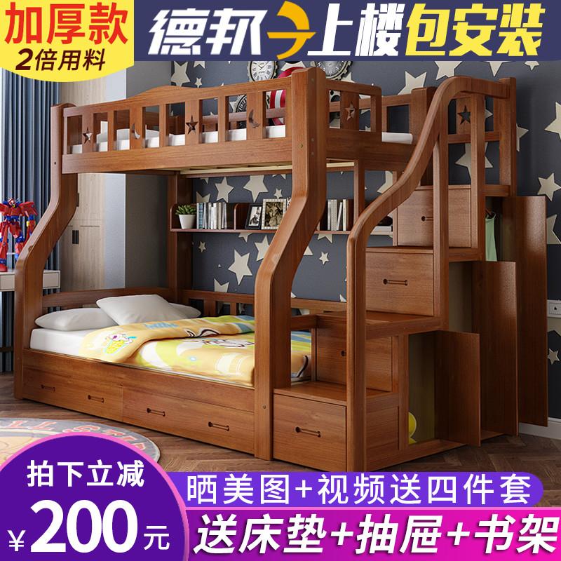 实木儿童上下床双层上下铺木床美式子母床多功能带衣柜两层高低床(用200元券)