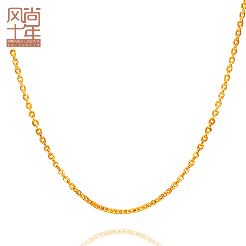 Fashion decade gold necklace female 999 gold necklace female collarbone Chain Gold pure o-word gold necklace female present to wife
