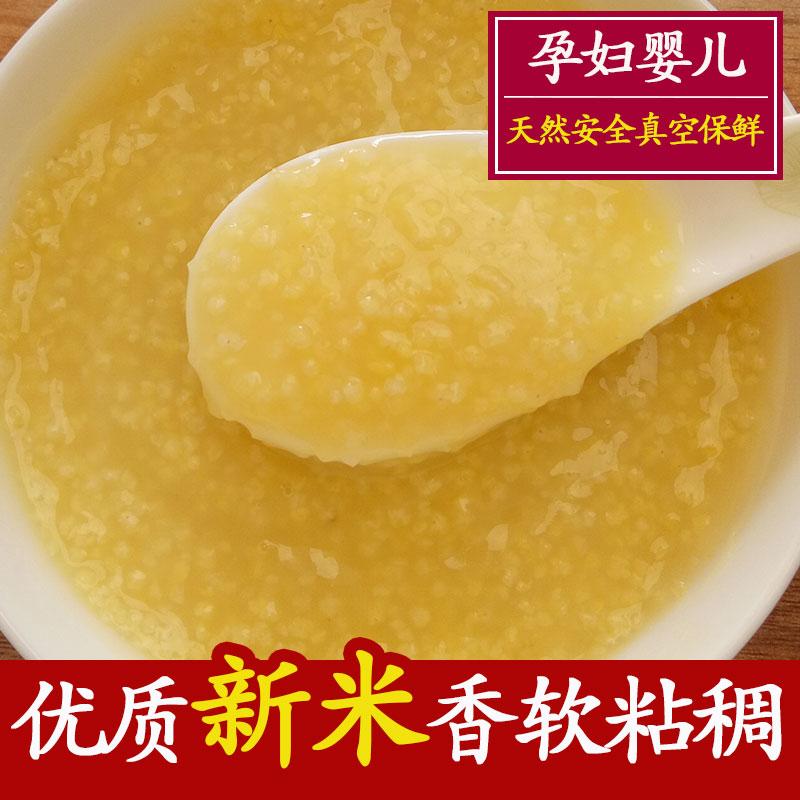 限时抢购黄小米5斤包邮特级子养胃吃的小米