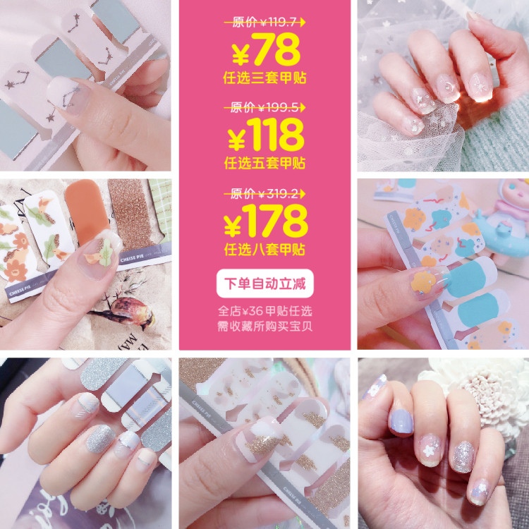 Cheese pie summer and summer transparent design nail stickers, long lasting manicure stickers, can tear nail polish film.