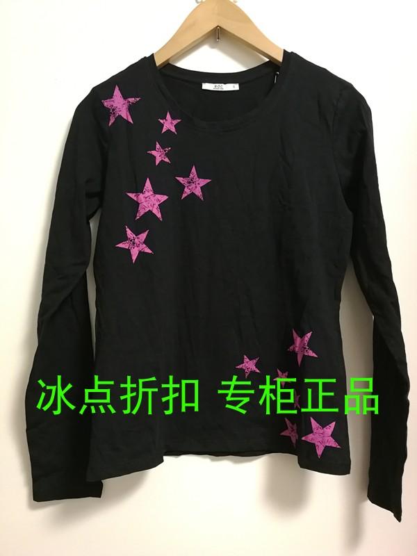 ESPRIT专柜正品097CC1K065女士棉质长袖圆领T恤
