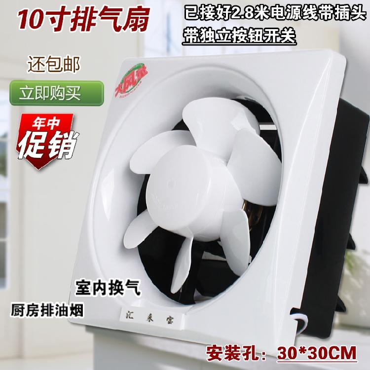 强力排换气风扇抽油烟机厨房家用卫生间静音吸窗式大功率壁挂小型