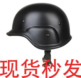 M88头盔盔罩军迷真人CS野战战术头盔户外特种兵防暴装备迷彩头盔
