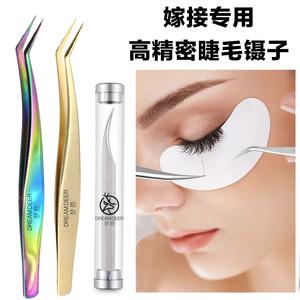日本高精密不锈钢种植嫁接假睫毛镊子工具  美睫专用金羽海豚夹子