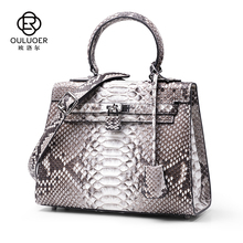 Aurora imported Python skin lady bag leather handbag single shoulder bag banquet snake skin bag large capacity Kelly lady bag
