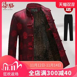 秋冬季爸爸唐装男士中老年人过寿生日礼服爷爷装加绒外套老人衣服图片