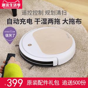 领5元券购买SINODOD全自动智能扫地机器人家用吸尘器超薄静音 洗擦拖地一体机
