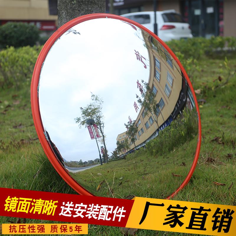 Внутреннее наблюдение зеркало 30CM широкий угол зеркало кража зеркало отражающий зеркало линзовидный зеркало сфера зеркало угол зеркало Суб супермаркеты зеркало