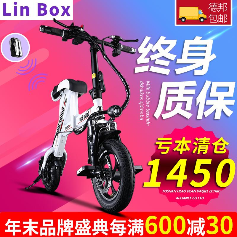 Воротник Бяо мини электрический велосипед поколение шаг педаль мощность сложить аккумуляторная батарея автомобиль для взрослых литиевые батареи, зарядки скутер мужской и женщины