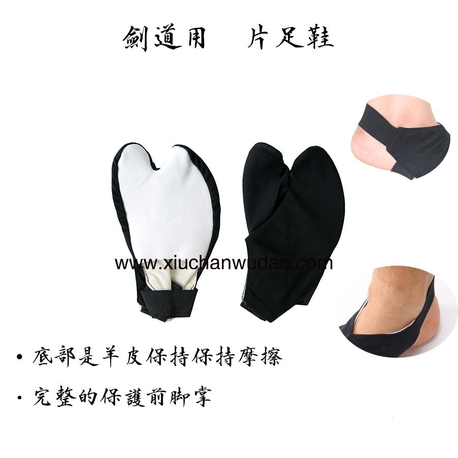 Буддийская медитация kendo protector высококачественная обувь для обуви Японский кэндо защитные продукты экспорт Япония и Южная Корея