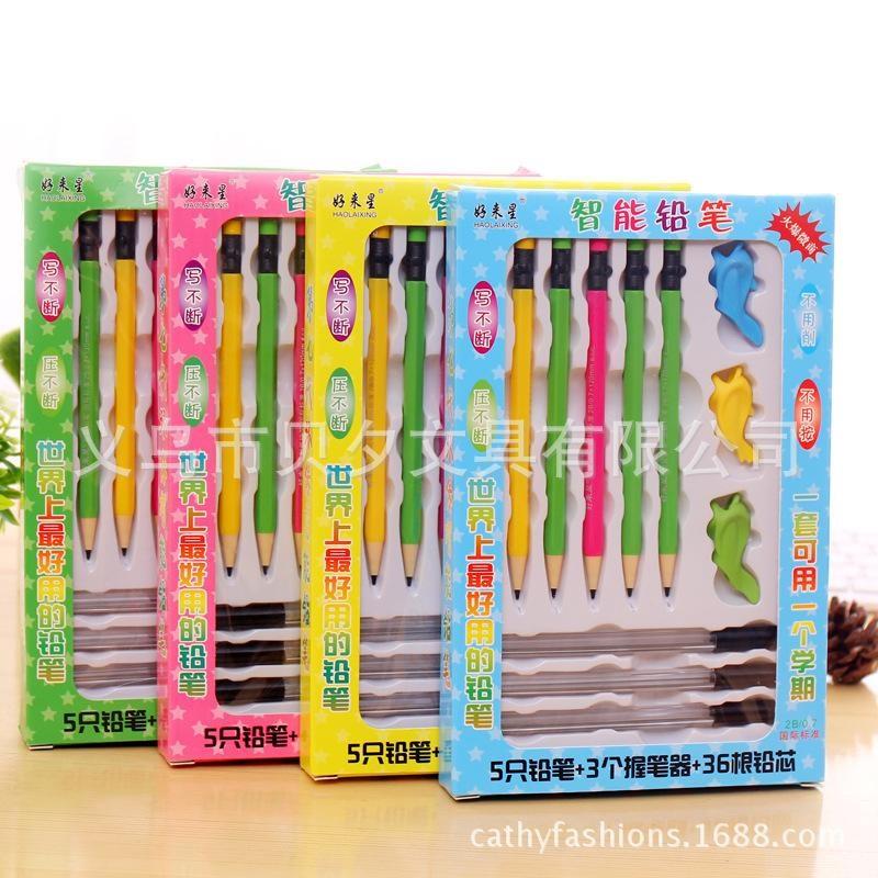 好来星智能铅笔 超值装5只铅笔3个握笔器36根笔芯写不断铅笔q102