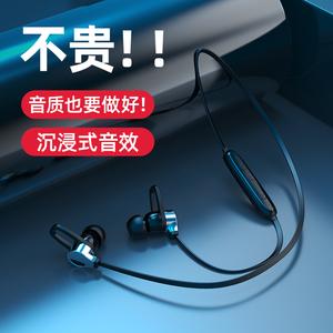 蓝牙耳机运动无线跑步双耳入耳颈挂脖式男女苹果安卓华为小米通用