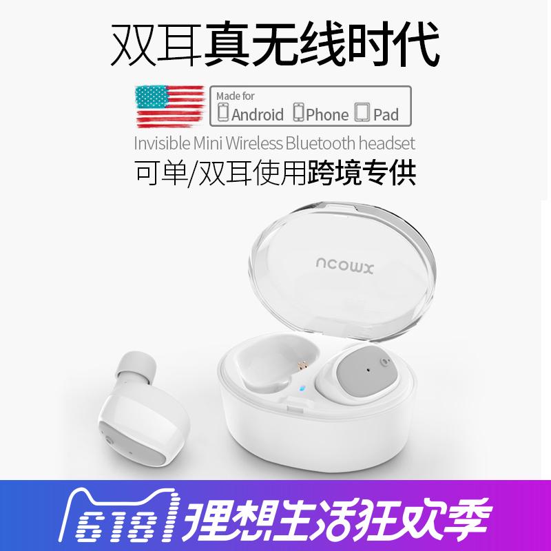 UCOMX U08S耳机质量如何,使用寿命长吗?