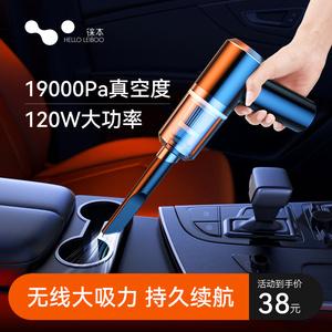 车载吸尘器车用无线充电汽车家用手持小型车内大功率吸力强力迷你
