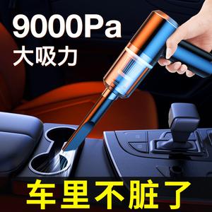 车载无线充电家用手持小型车吸尘器