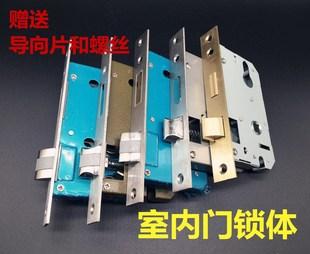 室内 锁体 5845 房门锁 通用型锁芯 大5045 木门 小 5850老式