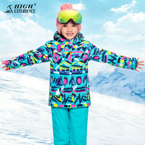 To high childrens ski suit set girl boy outdoor ski suit waterproof mountaineering suit charge clothes warm cotton suit