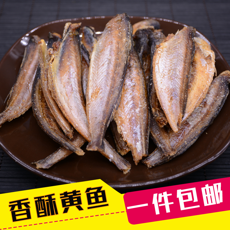 Shandong specialty crispy dried small yellow croaker 250g package mail dried yellow croaker leisure seafood snacks instant dry snacks