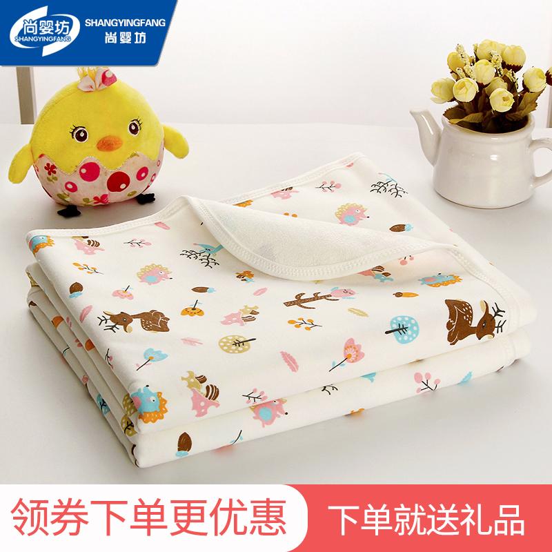婴儿隔尿垫大号防水透气可洗双面纯棉宝宝夏防漏尿布新生热销用品