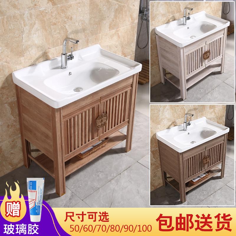 10月15日最新优惠陶瓷落地式卫生间太空铝组合洗手盆