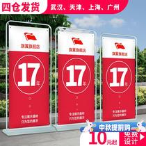 快展展架活动背景架大型海报展示架喷绘签名签到墙铝合金拉网展架