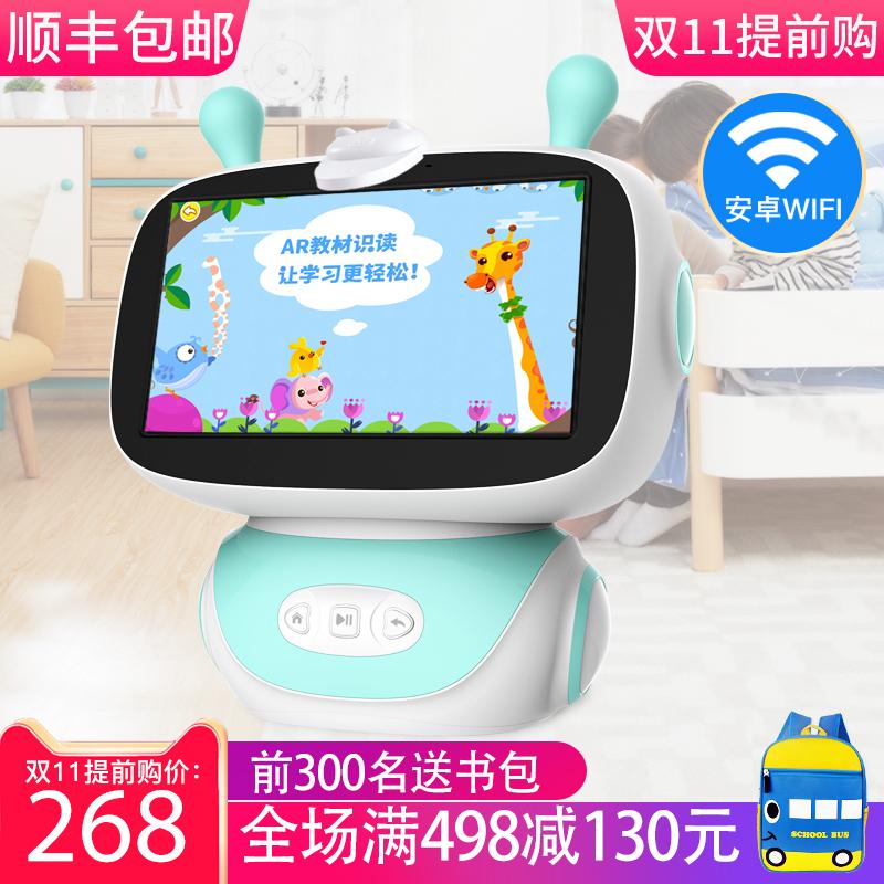 Электронные обучающие игрушки Артикул 568973946975