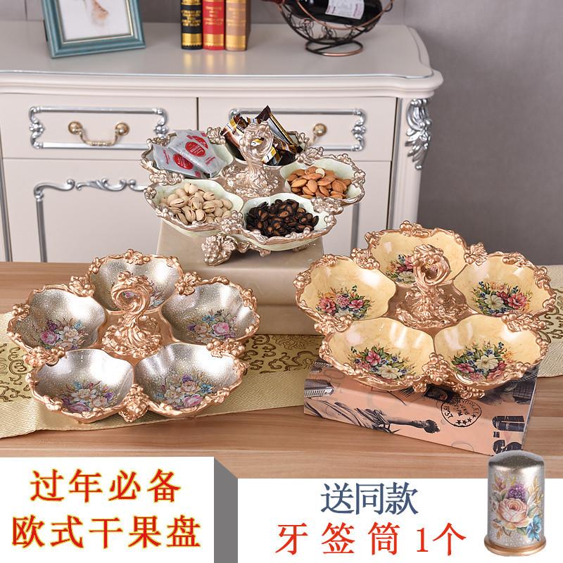 Континентальный роскошный сухой фрукты смола творческий пять сеток конфеты блюдо американский домой фрукты блюдо кофейный столик украшение декоративный статья
