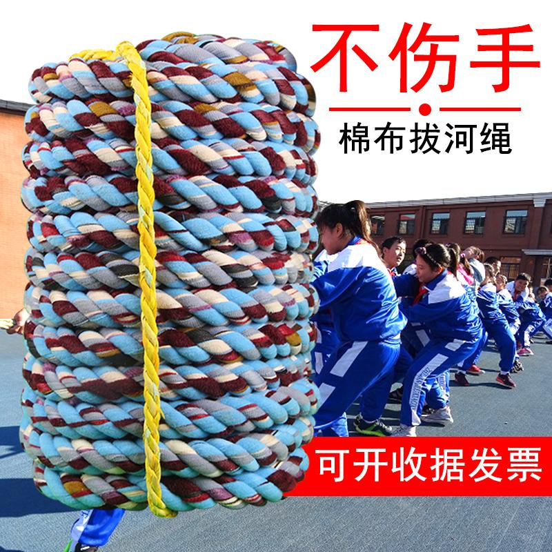 Новый канат высококачественный хлопок хлопок материал 30 метр 20 метр 15 метр 4cm/3cm перетягивание каната конкуренция веревка жирный не связать рука