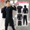 李宁健身套装男跑步速干运动套装紧身衣篮球训练健身房服晨跑装备