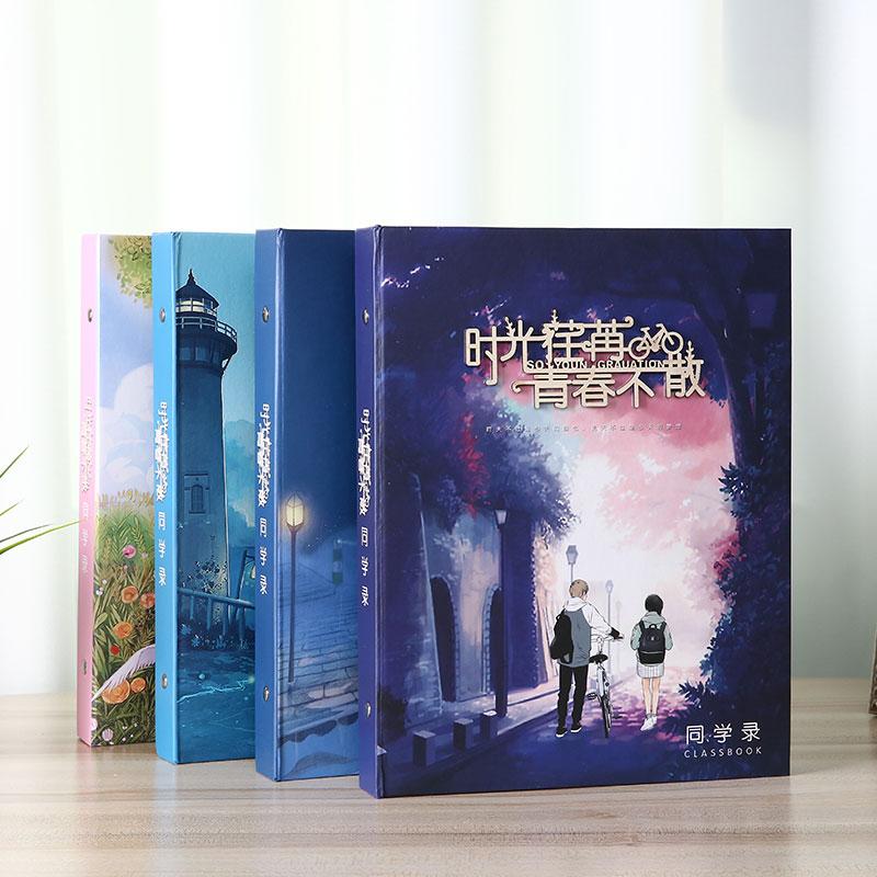 100 съемных одноклассников, окончивших начальную школу мужской Классный альбом Youth Qingqing новый Адресная книга для девочек