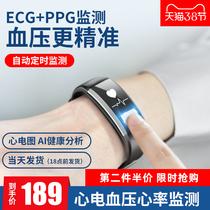 喜荷智能手环心率血压心电图监测仪多功能运动电子手表男器高精准度老年人心脏跳量健康睡眠测小米女华为通用