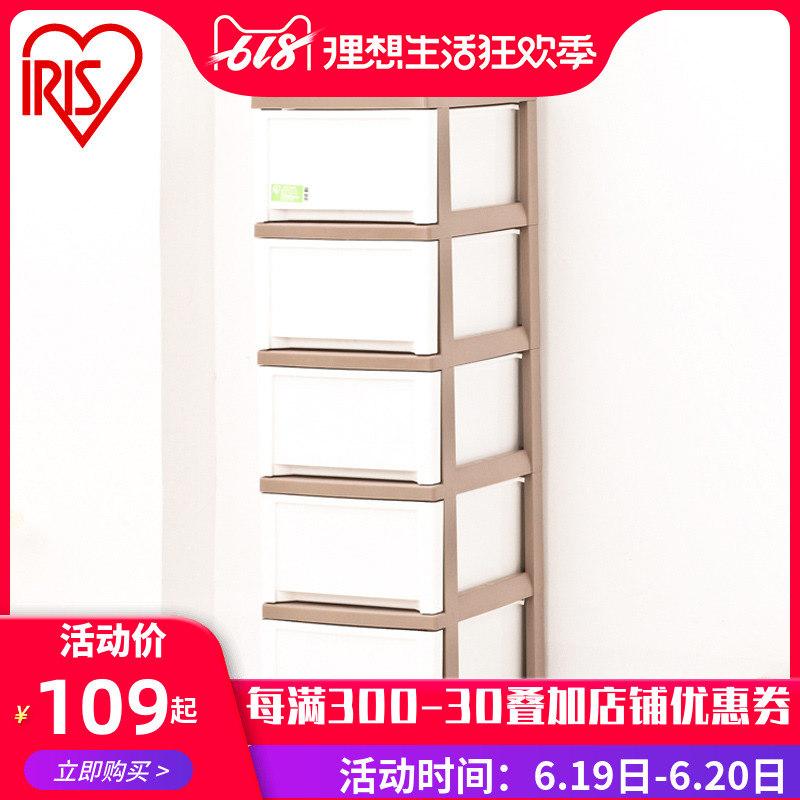 日本愛麗思IRIS塑料抽屜式收納櫃窄型衣櫃愛麗絲衛生間整理儲物箱