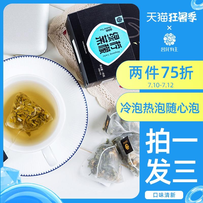 Травяной чай Артикул 580695714498