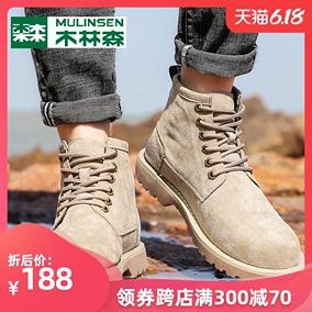 木林森2019秋冬潮鞋工装男马丁靴子