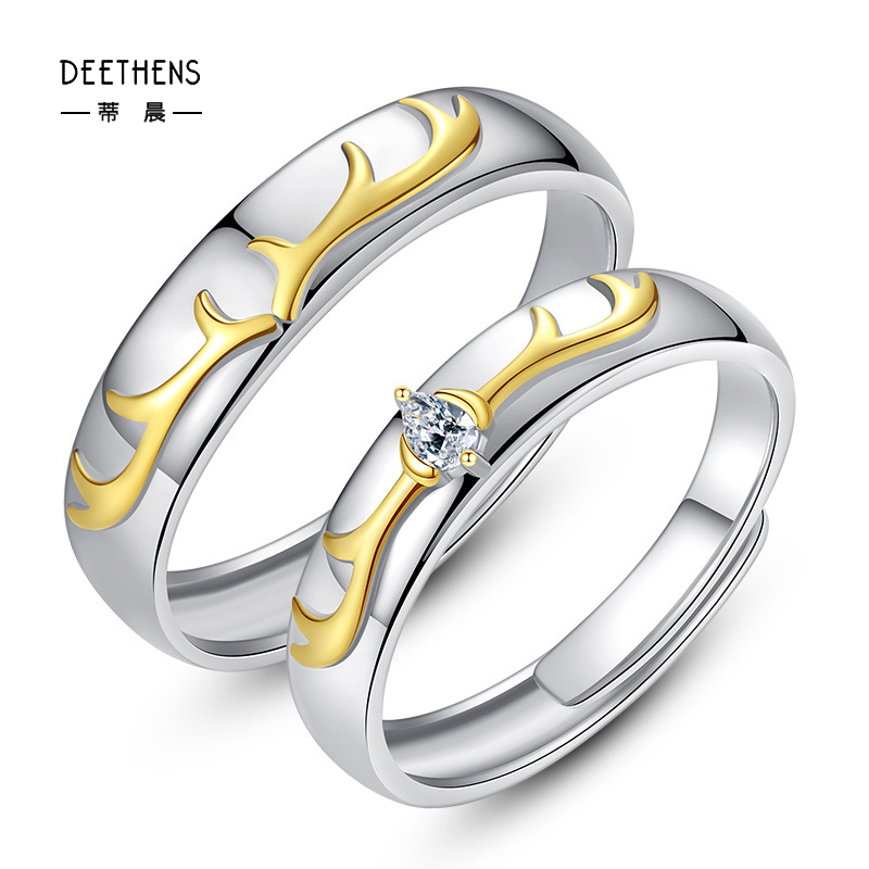 Dichen all the way deer has your Sterling Silver couple ring