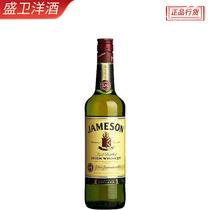 鸡尾酒洋酒烈酒英国原装进口瓶1500ml年12芝华士威士忌chivas