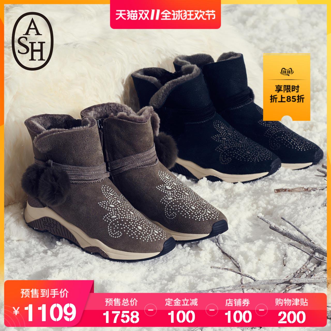 ASH女鞋冬季款MARIKA钉珠装饰短筒运动增高雪地靴女 thumbnail