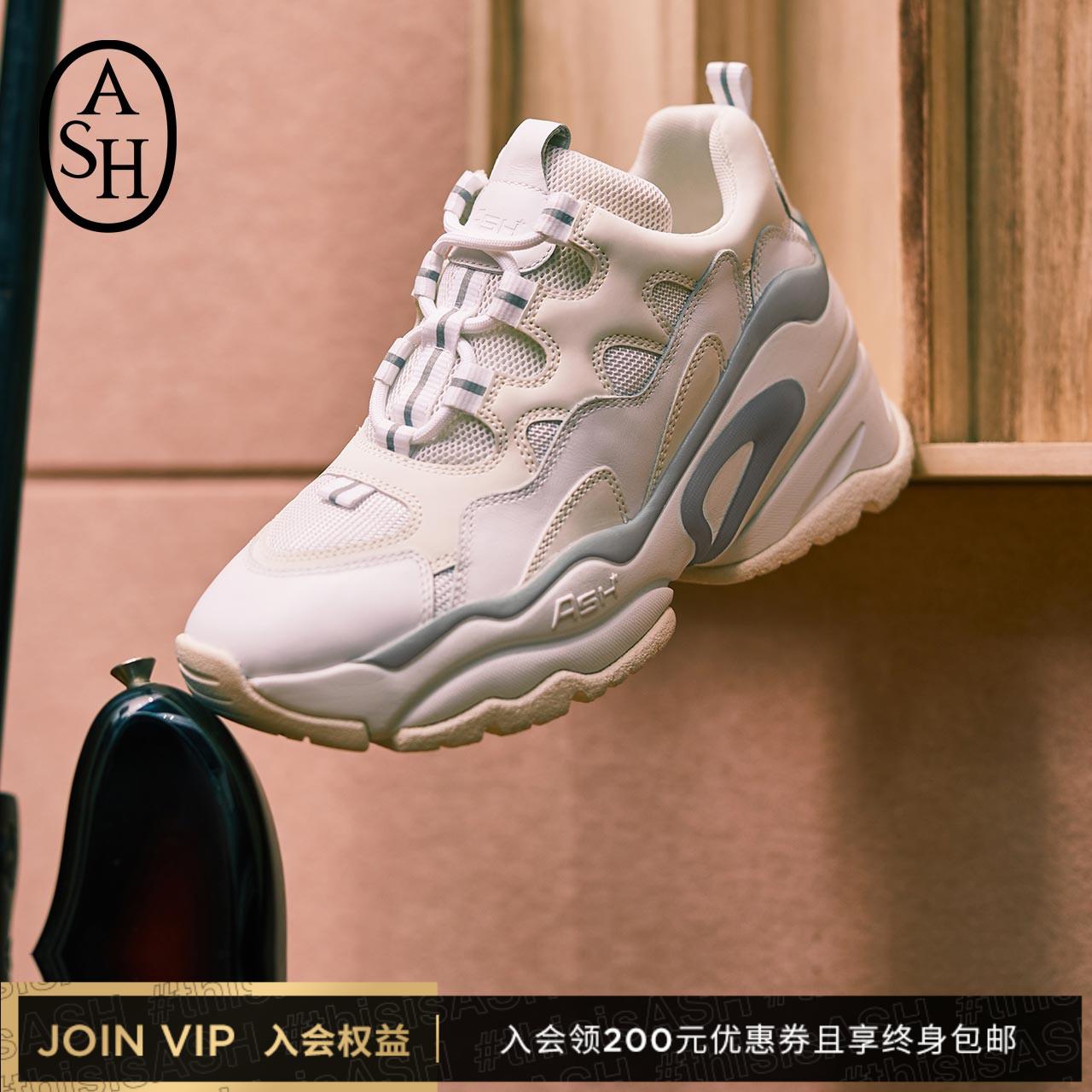ash 2020新款bang休闲运动坡跟女鞋
