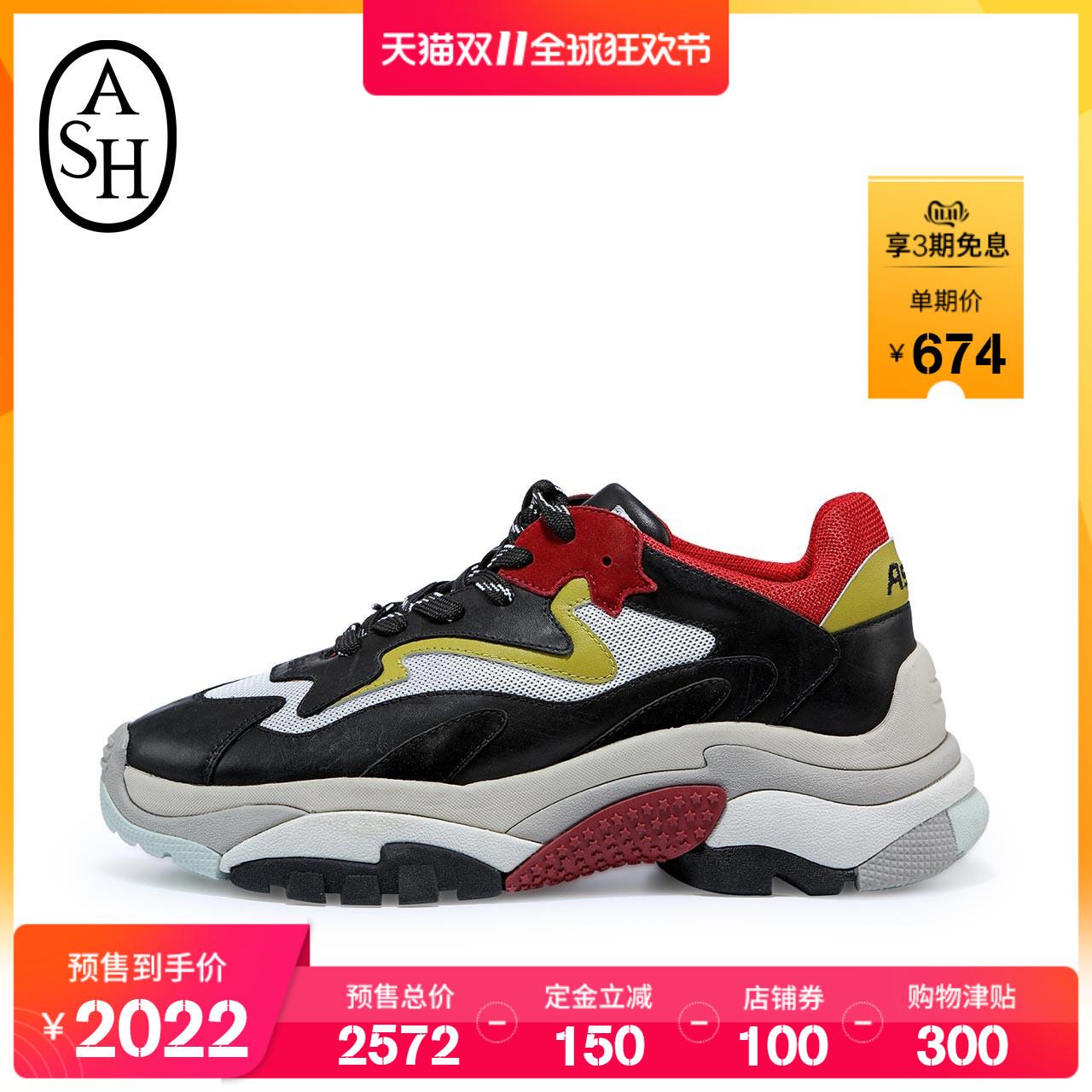 ASH男鞋2019新款ATOMIC系列增高低帮运动鞋老爹鞋 thumbnail